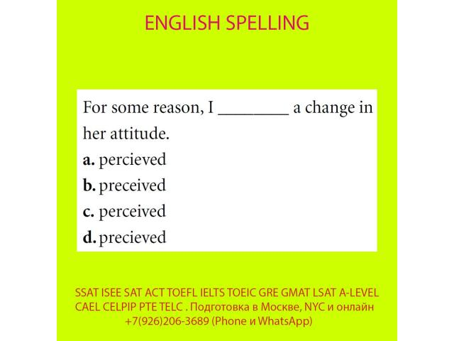 Подготовка к SSAT ISEE SAT ACT TOEFL IELTS TOEIC GRE GMAT LSAT A-LEVEL BEC CAEL CELPIP PTE TELC